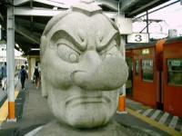 At a Tokyo train station