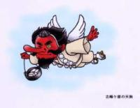 white flying tengu